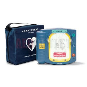 Pre-Owned Philips OnSite Stand Alone Training AED